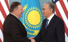 The President of Kazakhstan held a meeting with U.S. Secretary of State Michael Pompeo